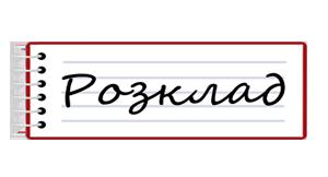 """Кафедра виробництва приладів ПБФ НТУУ """"КПI ім. І. Сікорського"""""""